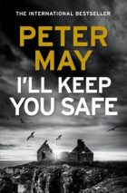 Ill-Keep-You-Safe-262x400.jpg